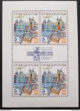 Poštovní známka Československo 1967 Výstava PRAGA Mi# 1744 Bogen