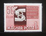 Poštovní známka Maďarsko 1969 Výročí ILO Mi# 2505