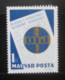Poštovní známka Maďarsko 1971 Novinářská organizace Mi# 2693