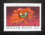 Poštovní známka Maďarsko 1971 Pionýrská organizace Mi# 2672