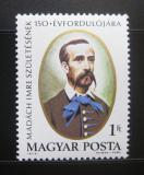 Poštovní známka Maďarsko 1973 Imre Madách, básník Mi# 2833