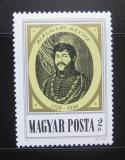 Poštovní známka Maďarsko 1976 Dániel Berzsenyi, básník Mi# 3141