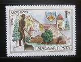 Poštovní známka Maďarsko 1978 Koszeg, 650. výročí Mi# 3320