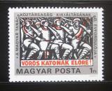 Poštovní známka Maďarsko 1979 Červená armáda Mi# 3338