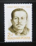 Poštovní známka Maďarsko 1981 Béla Vágó Mi# 3503