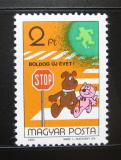 Poštovní známka Maďarsko 1982 Nový Rok Mi# 3594