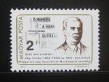 Poštovní známka Maďarsko 1983 István Vági Mi# 3620