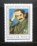 Poštovní známka Maďarsko 1983 Mihály Babits, básník Mi# 3646