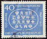 Poštovní známka Německo 1963 Mezinárodní poštovní konference Mi# 398