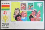 FDC Bolívie 1980 Rok dětí Mi# Block 97
