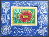Poštovní známka Bulharsko 1974 Zahradní květiny Mi# Block 50