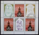 Poštovní známky Bulharsko 1986 Výstava STOCKHOLMIA Mi# 3492 Bogen