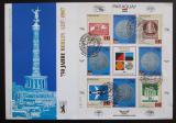 FDC Paraguay 1987 Berlín, 750. výročí Mi# 4129 Bogen Vysoký Kat.