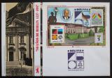 FDC Bolívie 1987 Berlín, 750. výročí Mi# Block 169 Velmi vysoký Kat