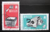 Poštovní známky DDR 1972 Lipský veletrh Mi# 1782-83