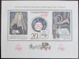 Poštovní známka Československo 1986 PRAGA, neperf Mi# Block 6 Kat 20€7 C
