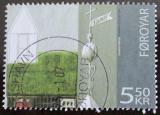 Poštovní známka Faerské ostrovy 2006 Kostel, Sandur Mi# 584