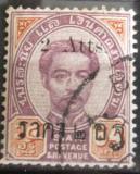 Poštovní známka Thajsko 1894 Král Chulalongkorn Mi# 23