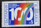 Poštovní známka Bulharsko 1990 Kolektivní farmářství Mi# 3834