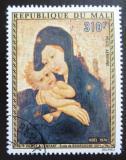 Poštovní známka Mali 1974 Umění, Burgund, vánoce Mi# 465