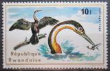 Poštovní známka Rwanda 1975 Anhingovití Mi# 716