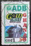 Poštovní známka Ghana 2007 Rozvojová banka Mi# 3966