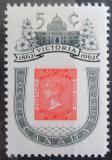 Poštovní známka Kanada 1962 Victoria, 100. výročí Mi# 346