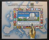 Poštovní známka Maďarsko 1985 Helsinská konference Mi# Block 179
