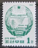 Poštovní známka KLDR 1994 Státní znak Mi# 3668 Kat 3.50€