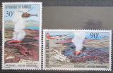 Poštovní známky Džibutsko 1979 Sopka Ardoukoba Mi# 243-44