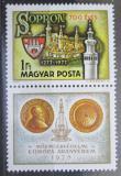 Poštovní známky Maďarsko 1977 Sopron, 700. výročí Mi# 3206