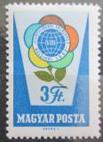 Poštovní známka Maďarsko 1962 Festival mládeže Mi# 1845