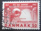 Poštovní známka Dánsko 1967 Hudební konzervatoř, 100. výročí Mi# 449