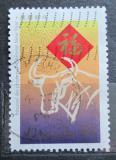 Poštovní známka Kanada 1997 Čínský Nový rok Mi# 1608