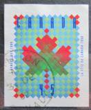 Poštovní známka Kanada 1996 Javorový list Mi# 1576
