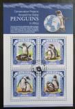 Poštovní známky Maledivy 2015 Tučňáci Mi# 5941-44 Kat 11€