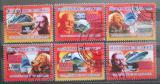 Poštovní známky Guinea 2007 Zkáza Hindenburgu Mi# 5250-55