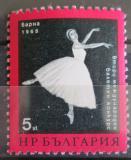 Poštovní známka Bulharsko 1965 Baletka Mi# 1554