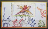 Poštovní známka Německo 1994 Pro děti Mi# Block 30