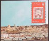 Poštovní známka Brunej 1984 Výstava PHILAKOREA Mi# Block 9