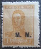 Poštovní známka Argentina 1918 Jose de San Martin přetisk SC# OD245