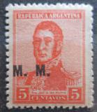Poštovní známka Argentina 1918 Jose de San Martin přetisk SC# OD247