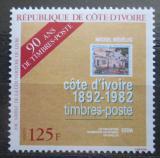 Poštovní známka Pobřeží Slonoviny 1984 Výročí první známky Mi# 836