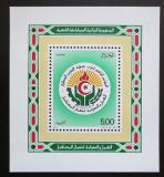 Poštovní známka Alžírsko 1983 Kongres Ozvobozenecké fronty Mi# Block 4