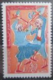 Poštovní známka Alžírsko 1964 Den práce Mi# 414