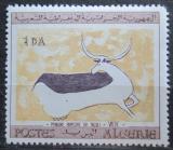 Poštovní známka Alžírsko 1967 Skalní malba Mi# 467