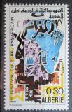 Poštovní známka Alžírsko 1969 Reklamní plakát Mi# 531