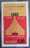 Poštovní známka Alžírsko 1974 Desetiletý plán Mi# 636
