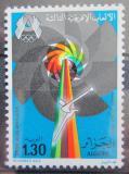 Poštovní známka Alžírsko 1978 Africké hry, hod kladivem Mi# 726