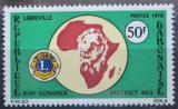 Poštovní známka Gabon 1975 Kongres Lions Intl. Mi# 560